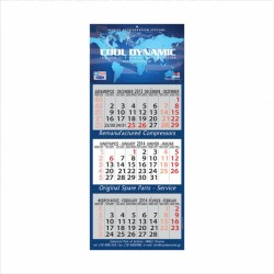 Διαφημιστικό Ημερολόγιο Τοίχου