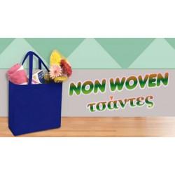 Τσάντα non woven Nelson € 0,70