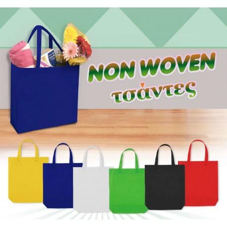 Shopping bag με πιέτα € 0,80