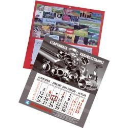 Διαφημιστικό Ημερολόγιο Τοίχου , 35Χ40 εκ