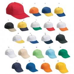 Διαφημιστικό καπέλο jockey